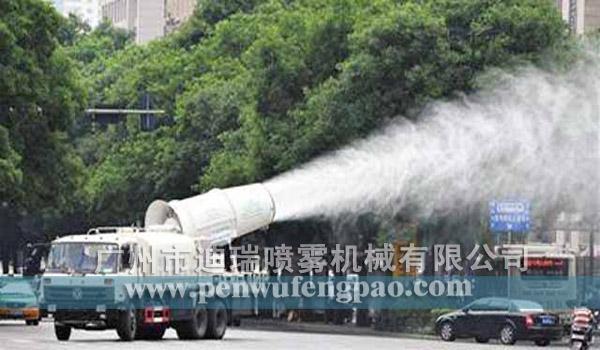 车载式远程喷雾风炮