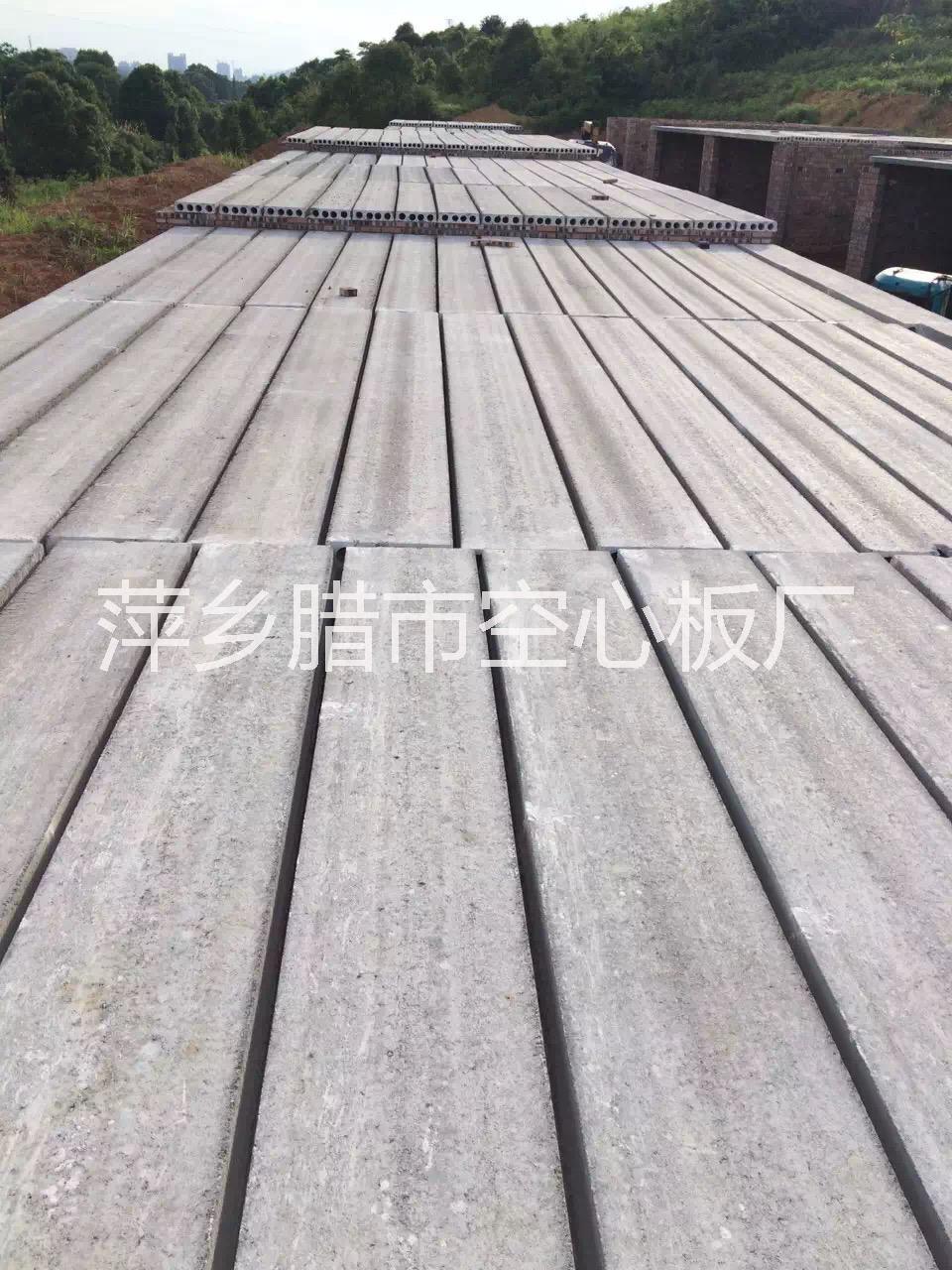 萍乡空心板厂家