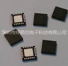 广州 芯片磨面来料加工 芯片盖面厂家 芯片磨面厂家