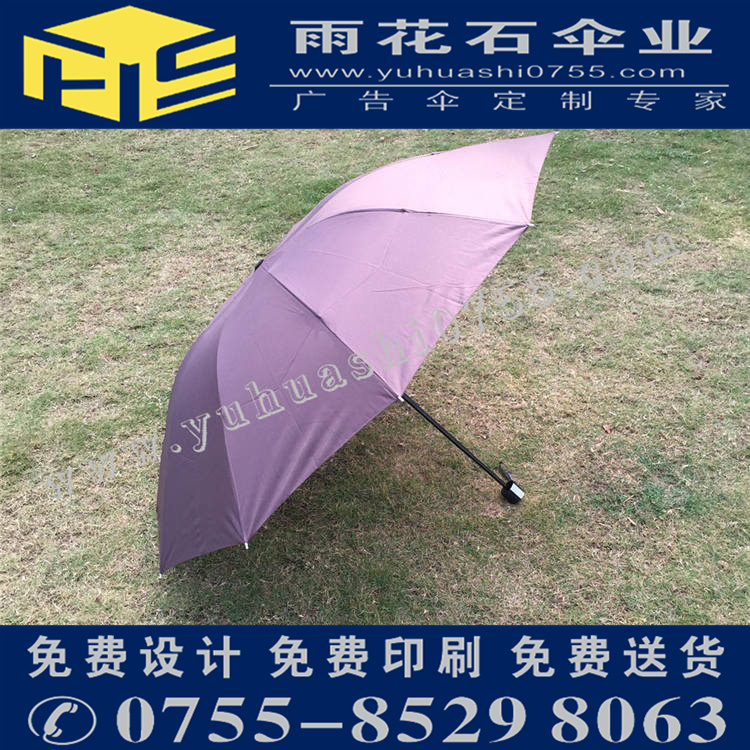 广告雨伞图片/广告雨伞样板图 (2)