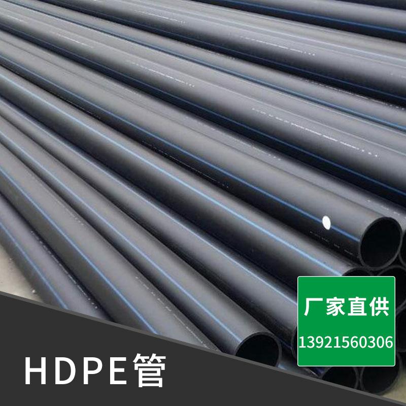 供应江苏绿岛HDPE管.江苏HDPE管厂家,HDPE管材管件.