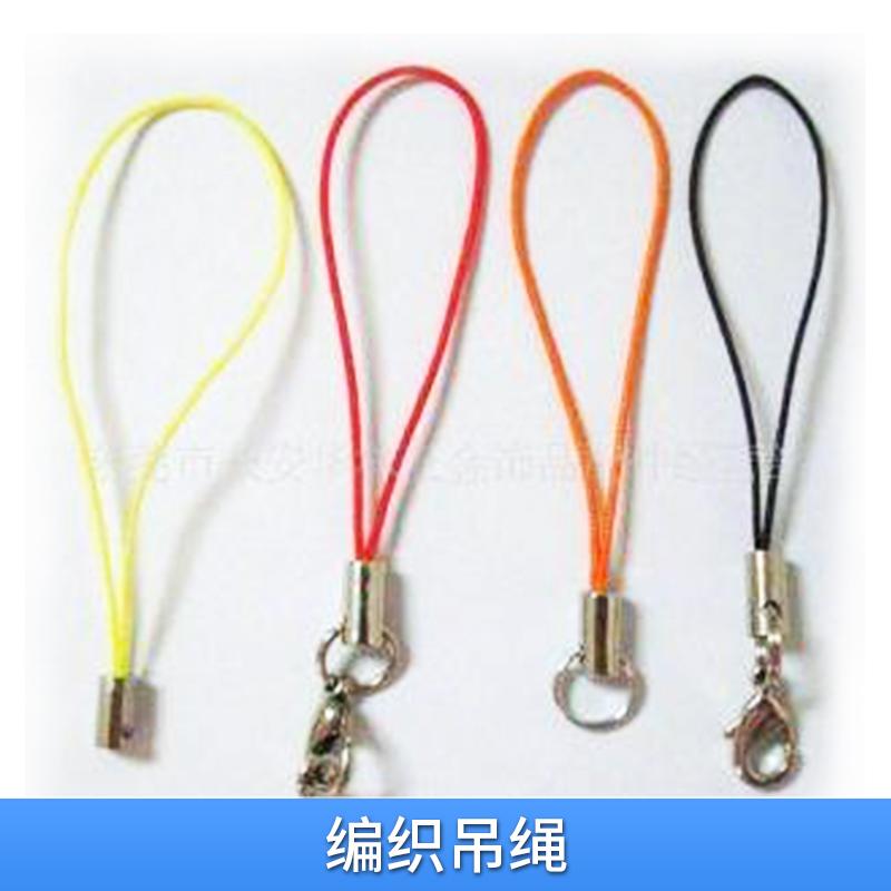 编织吊绳销售