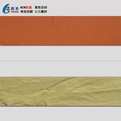 贵州软瓷 软瓷砖 柔性劈开砖质量可靠口碑好的直销厂家