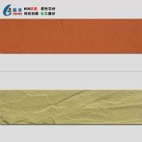 贵州软瓷|软瓷砖|柔性劈开砖质量可靠口碑好的直销厂家