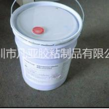 3M4550胶水 工业粘胶剂 高性能接触胶粘剂 批发美国进口 3M胶水批发