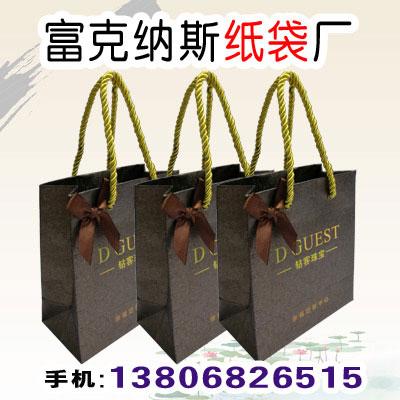 南京档案袋印刷厂家报价 南京档案袋印刷厂家报价 白卡纸袋