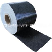 喜卡碳纤维布  浸渍胶  碳纤维加固 桥梁加固专用