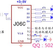 高灵敏度自带解高灵敏度自带解码超外差无线接收模块J06C码超外差无线接收模批发