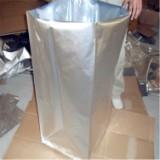 热卖异形镀铝袋 特殊大小可定制  厂家供应玩具铝箔袋 异形袋彩印袋现货批发  热卖异形镀铝袋 特殊大小可定制