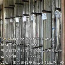 SS400是什么材料?销售进口国产SS400钢材批发