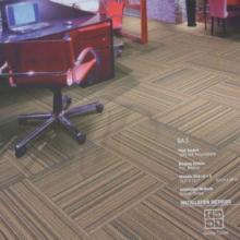 常州PVC地毯供应