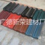 宜兴陶瓷瓦价格南京工程屋面瓦规格/宜兴琉璃瓦西班牙瓦s瓦工程屋面