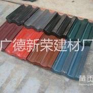 红色琉璃瓦价格图片