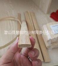 安徽厂家定做干燥碳化床板竹片竹床板原材料批发批发