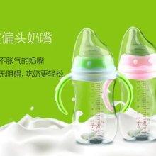 新生婴儿奶瓶  歪头硅胶奶嘴厂家直销