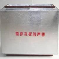厂家直销镀锌板消声器消声静压箱价格工业消声器报价消声设备定做