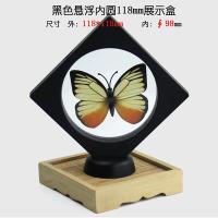 薄膜懸浮首飾展示架飾品透明包裝盒