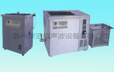 OYA -1000 系列单槽式超欧亚18251134637