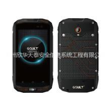 防爆智能手机A11-D是一款普及型4G全网通防爆手机,4寸高清屏,双卡双待双通,IP67级防护等级。批发