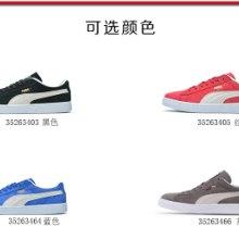Puma彪马男鞋2017新款板鞋女鞋Suede刘雯鹿晗同款情侣休闲鞋