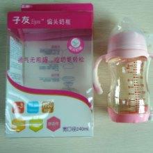 新生婴儿奶瓶歪头硅胶奶嘴厂家直销图片