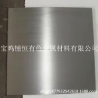 锺恒金属生产 钽板 钽片 钽箔 钽圆板 工艺精细 质量保障