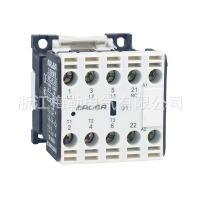 热销.MBC2系列交流接触器.微型接触器