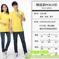 供应定做广告衫厂家纯棉广告衫贴牌定做高端广告衫供应商