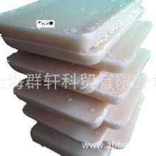 大豆蜡批发/销售生产厂家热线电话13601911415批发