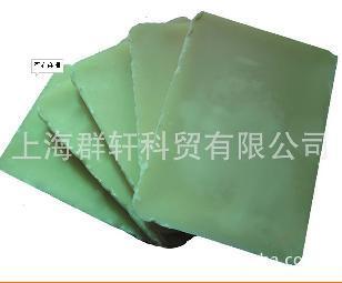 优质米糠蜡图片