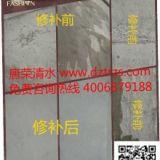 唐荣清水混凝土保护剂 清水混凝土涂料 清水混凝土漆厂家