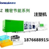 供应塑料筐生产机器-注塑机 设备先进 价格合理 塑料筐生产机器  塑料筐生产机器 塑料筐生产设备