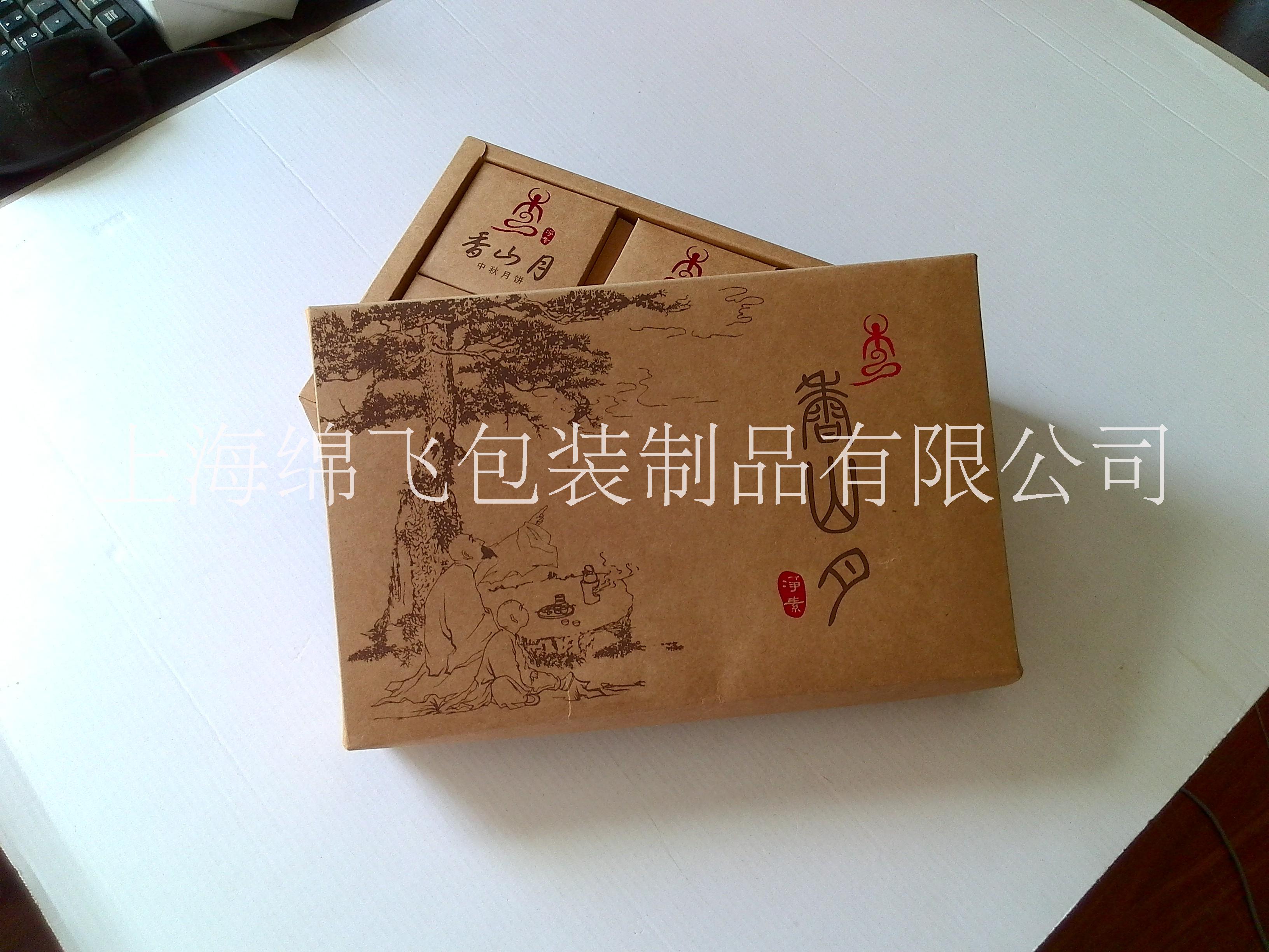 订制食品包装 礼盒包装 服装礼盒 灯泡盒厂家订制月饼包装盒 厂家 厂家订制糕点包装盒