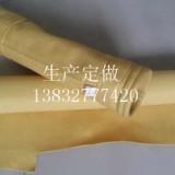 除尘器布袋厂家 常温除尘布袋价格 涤纶除尘器布袋厂家