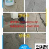 山东混凝土涂料厂家 清水混凝土保护剂 混凝土漆供应商