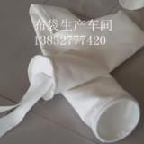 布袋除尘器生产厂家 脉冲除尘器布袋 除尘布袋厂家批发 除尘器厂