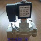除尘器脉冲电磁阀批发价格供应DMF-Z-25S型除尘脉冲电磁阀