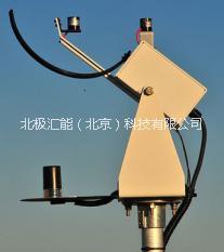 北极汇能  北极汇能 RSR2旋转遮光太阳能 RSR2旋转遮光太阳能测量评估系