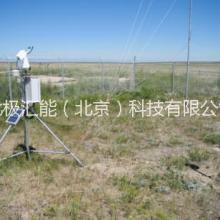 北极汇能北极汇能RSR1000旋转式RSR1000太阳能监RSR1000太阳能监测系统批发