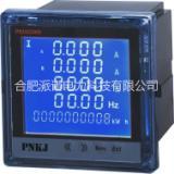 PMAC669智能测控仪表