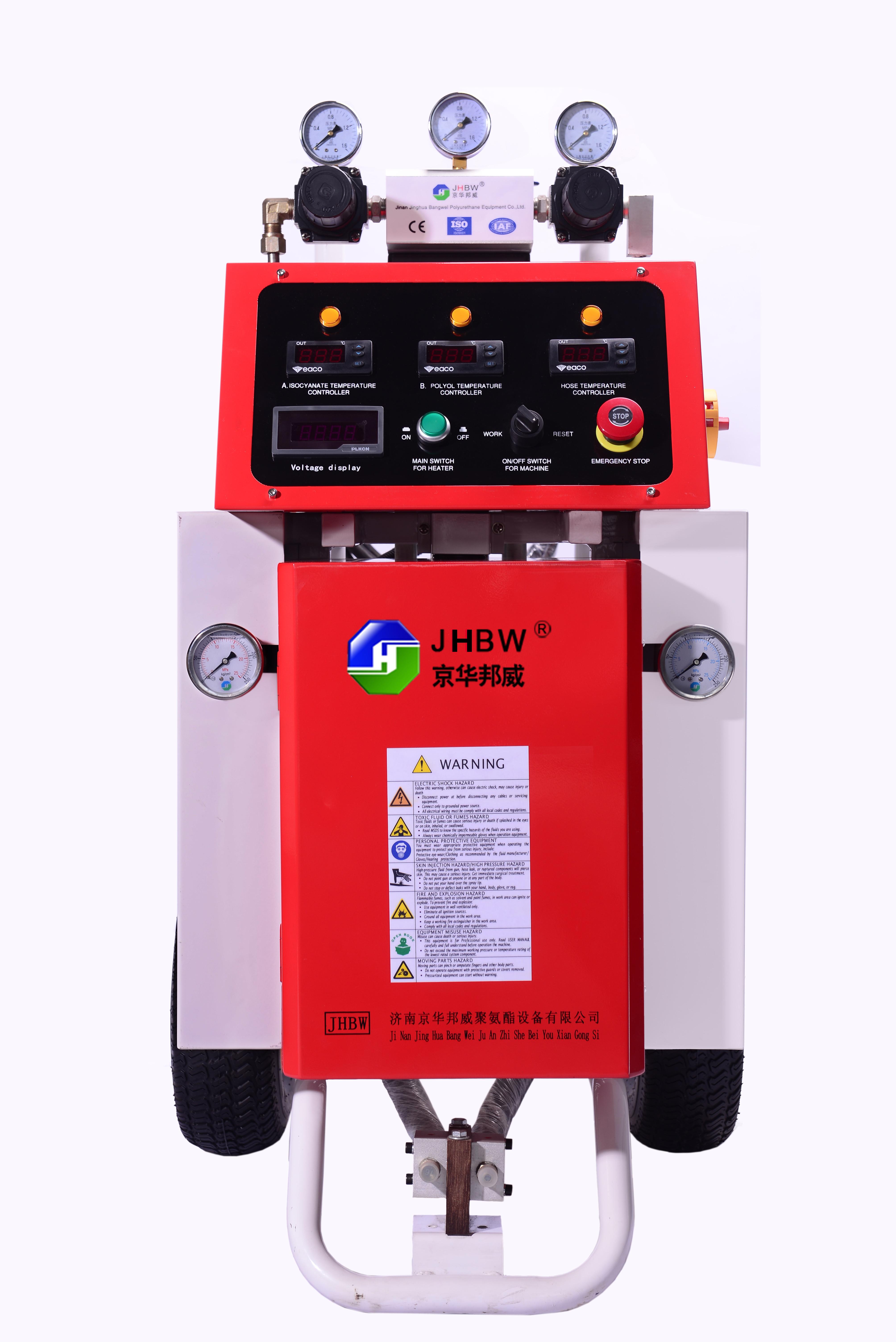 专业供应聚氨酯小型喷涂机 专业供应聚氨酯小型喷涂机专业生产
