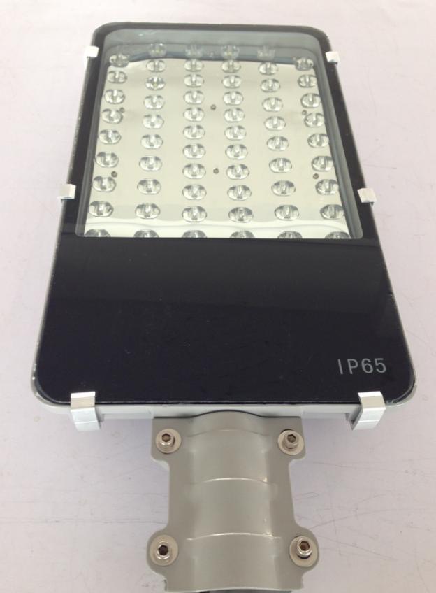 LED 路灯头
