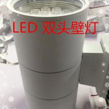 双头壁灯室内外亮化工程产品18*1W*2IP65图片