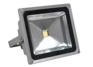 LED集成投光灯,集成投光灯,大功率集成投光灯