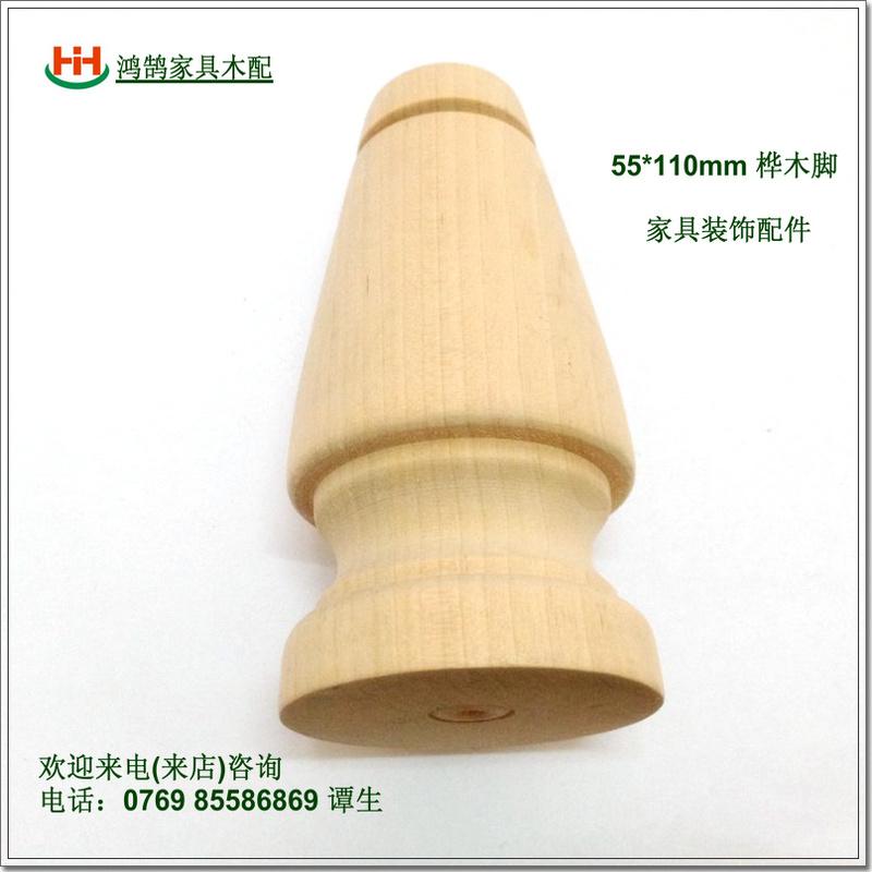厂价长期供应优质沙发家具实木脚