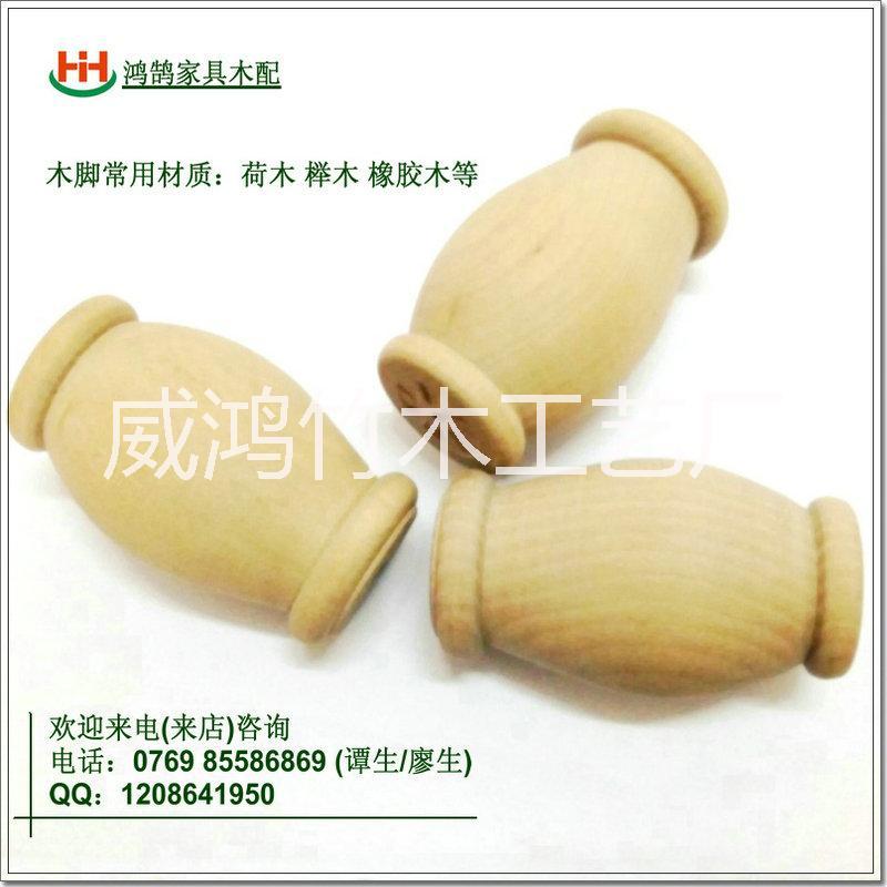 长期厂价供应优质实木家具沙发脚