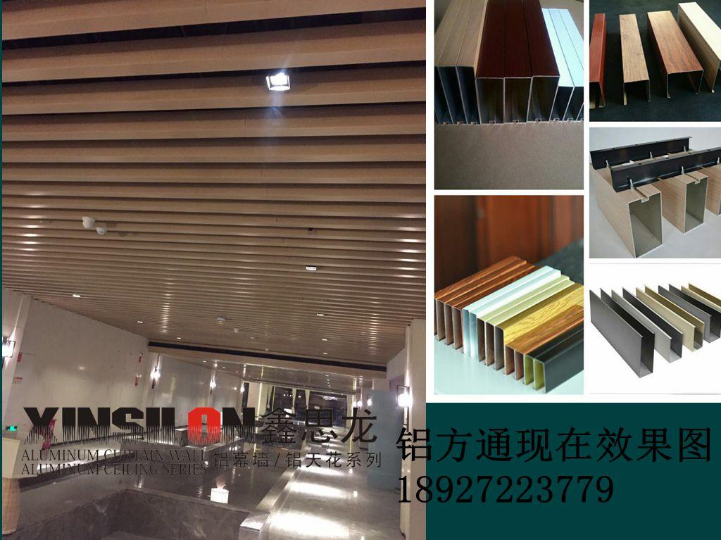专业生产铝方通、铝单板、挂片、