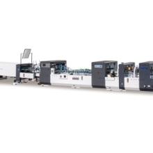 JHH-1050两折勾底高速自动折糊盒机
