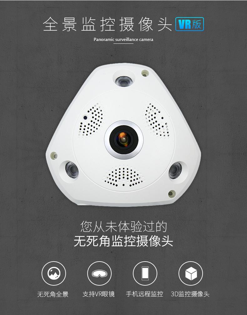 VR全景摄像机360VR全景摄像
