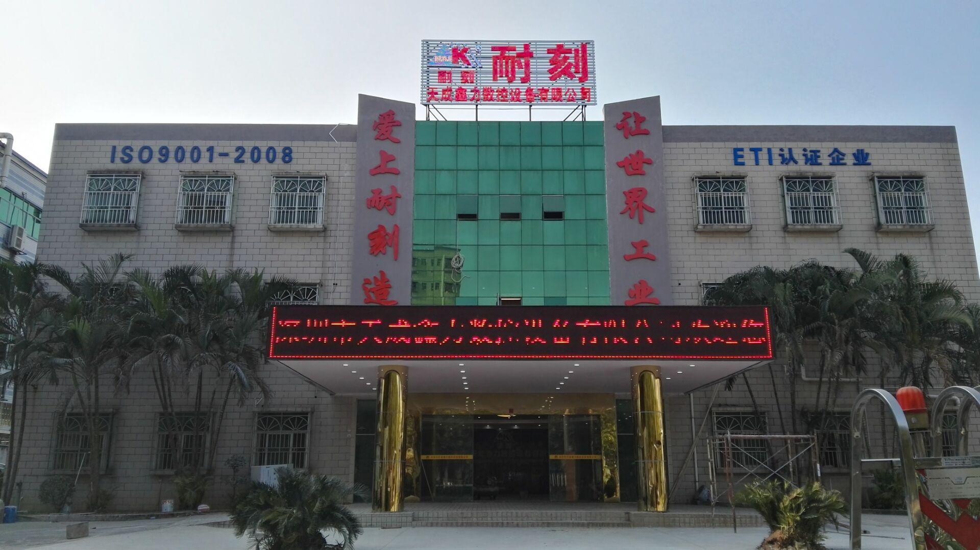 横沥企业楼顶发光大字 横沥企业楼顶发光大字价格 横沥企业楼顶发光大字设计
